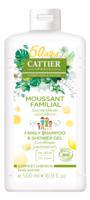 Cattier Gel Moussant Familial Au Lactosérum 500ml à TOULOUSE