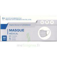 Masques Chirurgicaux Adultes B/50 à TOULOUSE